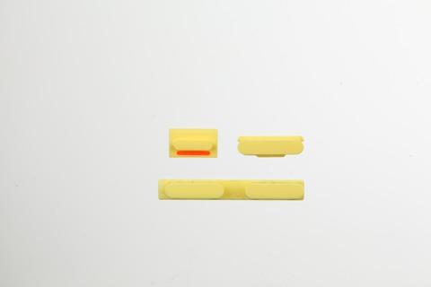 Botones amarillos