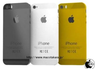 Representación del iPhone 5S dorado