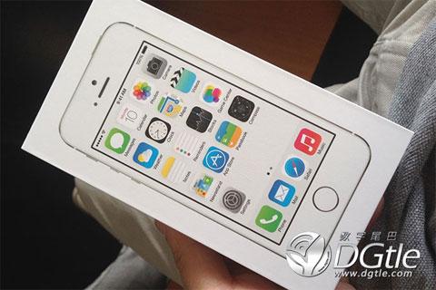 Caja del iPhone 5S