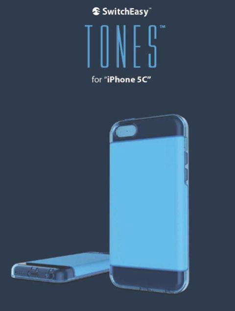 Supuesta funda para iPhone 5C