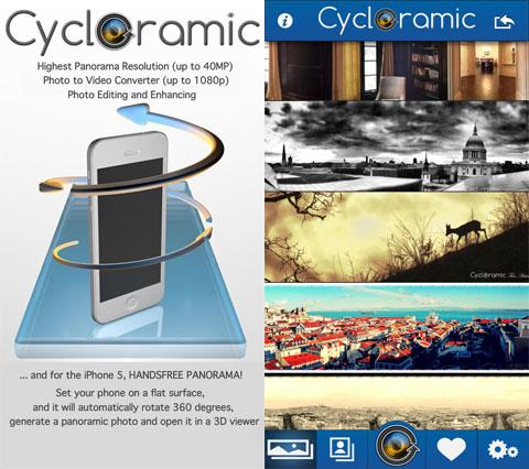 Cycloramic Studio 360 Panorama