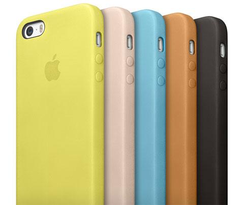 Fundas del iPhone 5S