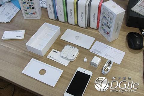 Caja y contenidos del iPhone 5S