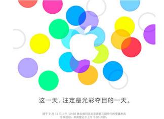 Invitación al evento en China