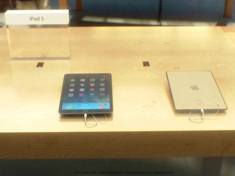 Concepto de diseño del iPad de quinta generación