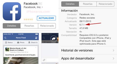 Actualización a la versión 6.7.1 de la App de Facebook