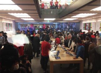 Apple Store de Ginza en Tokio, Japón