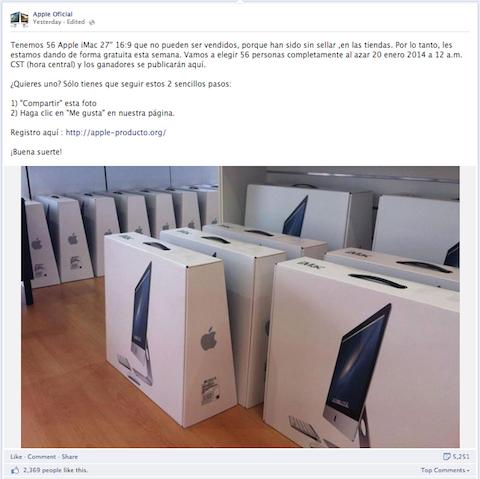 iMacs de regalo