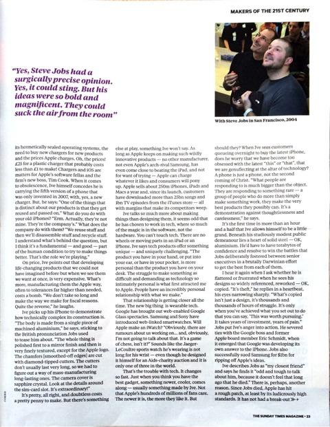 Entrevista a Ive