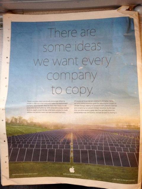 Hay ideas que queremos que nos copien todas las compañías