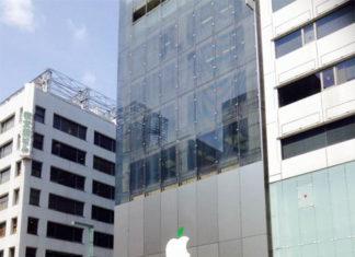 Logo con la hoja verde en la Apple Store de Ginza, Tokio