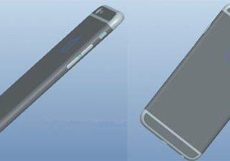 Supuesto diseño del iPhone 6