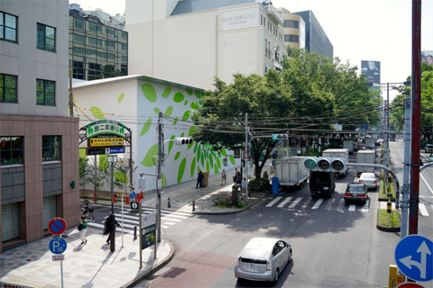Obras de la tienda de Apple en Omotesando