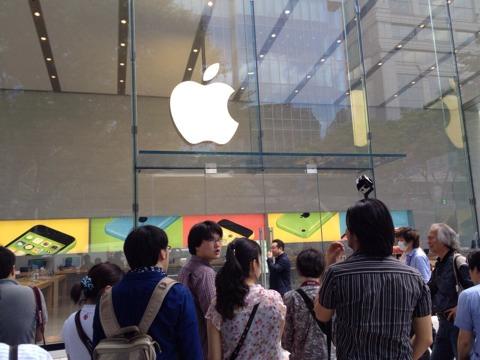 Apple Store de Omotesando