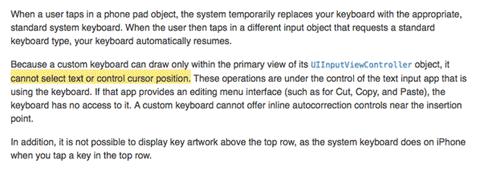 Limitaciones del teclado virtual