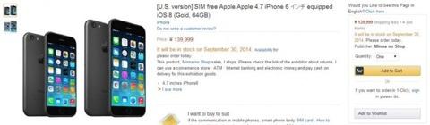 iPhone 6 a la venta en Amazon