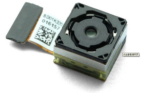 Sony Exmor IMX220
