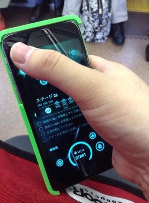 Funda 3D para el iPhone 6 Plus