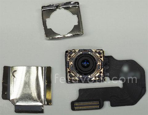 Nuevo módulo de cámara