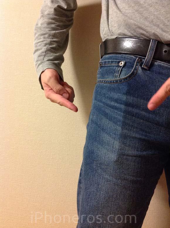 iPhone 6 en el bolsillo