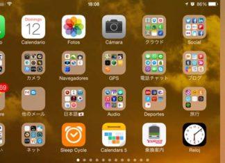 Springboard o escritorio del iPhone 6 Plus