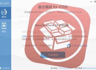 Cydia para iOS 8