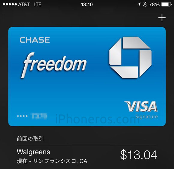 Utilizando la tarjeta Chase en Walgreens
