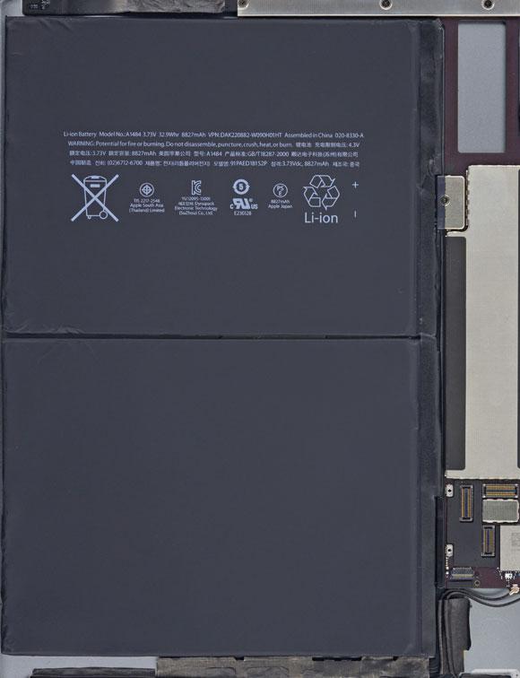 Interior del iPad Air Wi-Fi