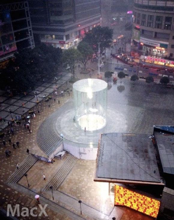 Tienda de Chongqing