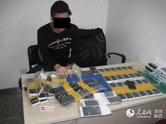 Contrabandista de iPhones