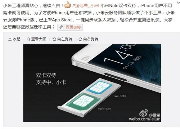 Doble SIM del Note de Xiaomi
