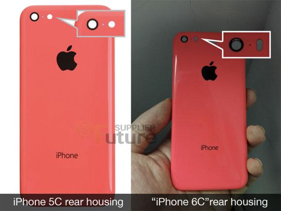 Supuesta carcasa del iPhone 6C