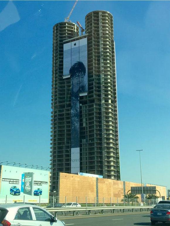 Promoción de fotos de iPhone 6 en rascacielos