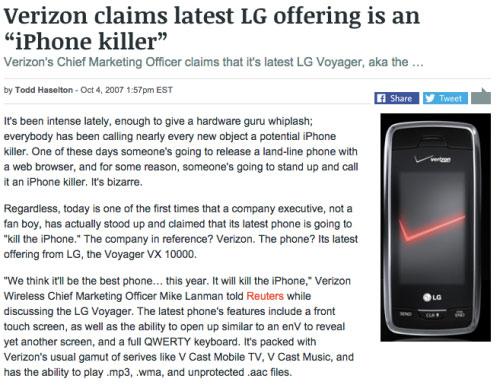 LG Voyager