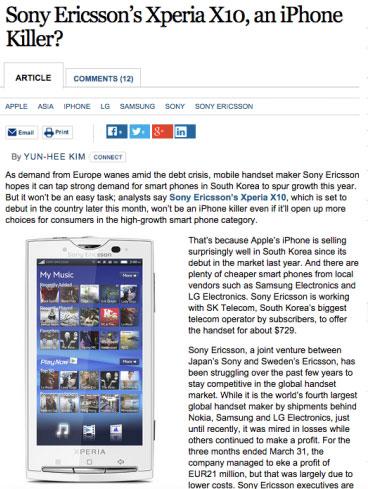Sony Ericsson's Xperia X10