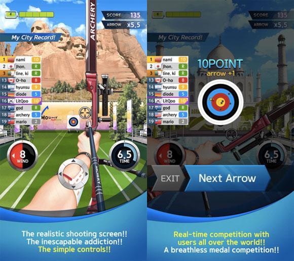 ArcherWorldCup3