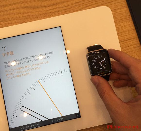 Expositor del Apple Watch