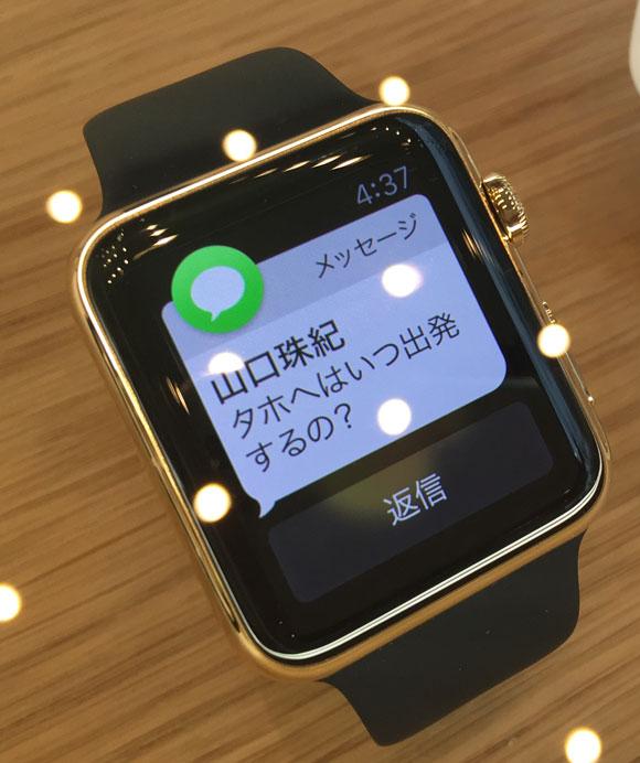 Apple Watch, lo hemos probado