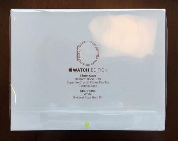 Caja del Apple Watch Edition