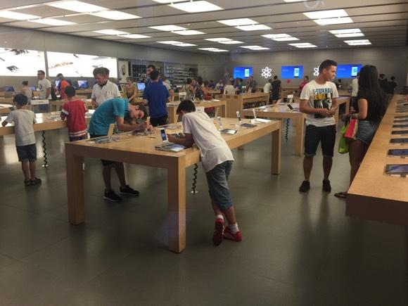 Apple Store de Parque Sur
