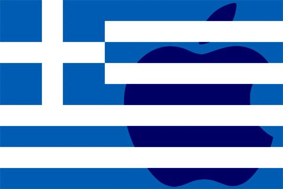 Apple en Grecia