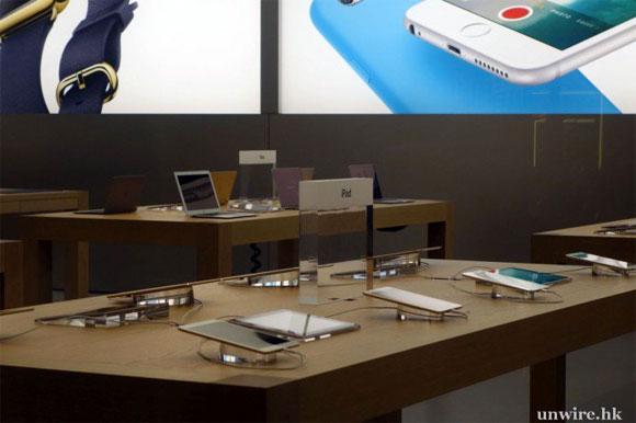 Apple Store de Tsim Sha Tsuii en Hong Kong