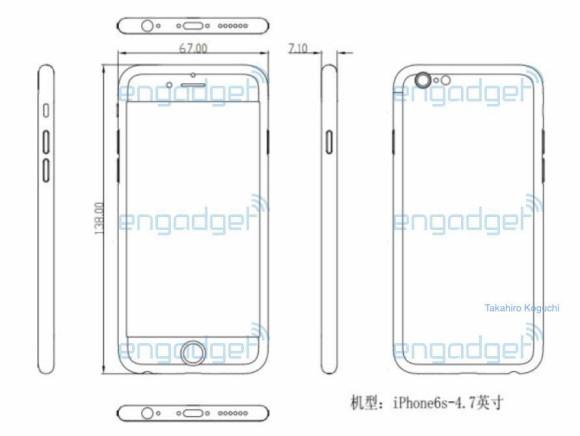 Grosor del iPhone 6S