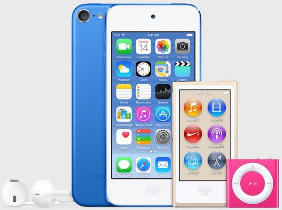 Nuevo iPod touch de sexta generación