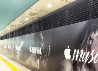Anuncio de Apple Music en Tokio