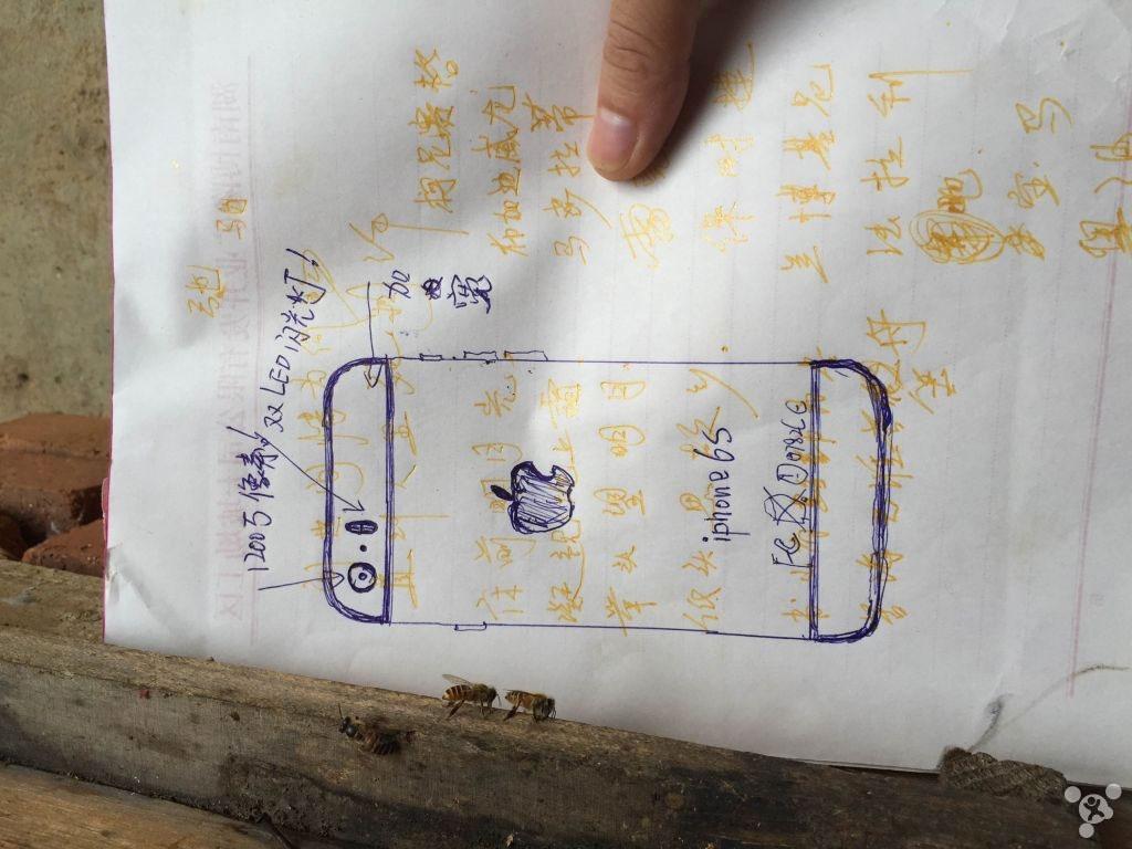 Dibujo espía del iPhone 6 de cinco pulgadas