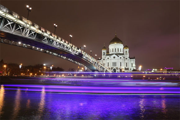 Catedral del Cristo Salvador de Moscú