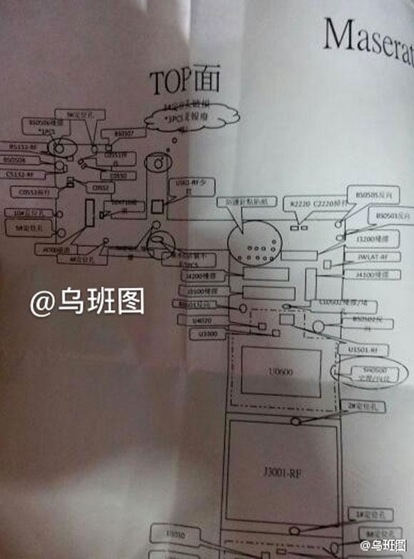Supuestos planos del iPhone 6S