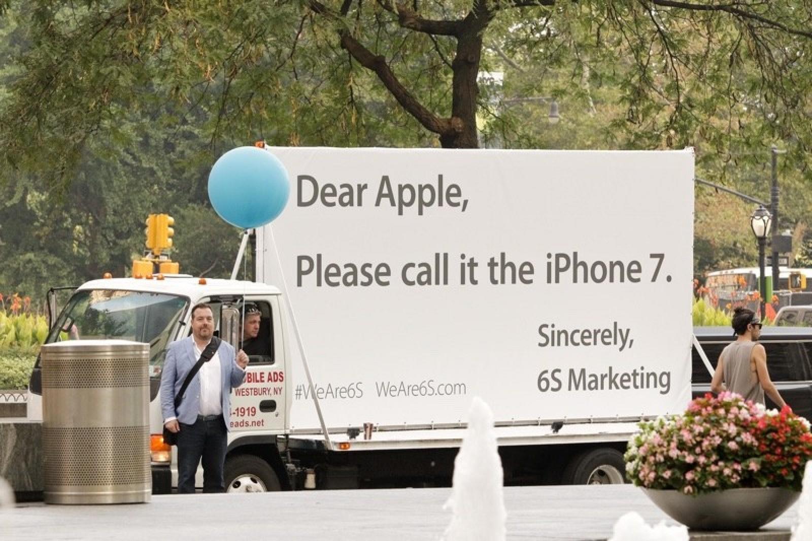Llámalo iPhone 7 por favor