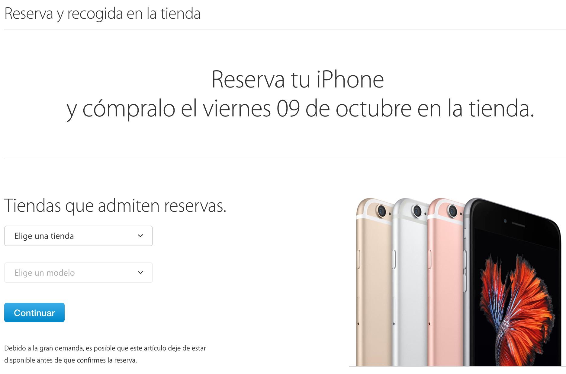 Reserva del iPhone 6S en tienda